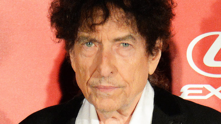 Bob Dylan Almost Landed This Unimaginable Gig – This Is Actually Pretty Funny… | I Love Classic Rock Videos