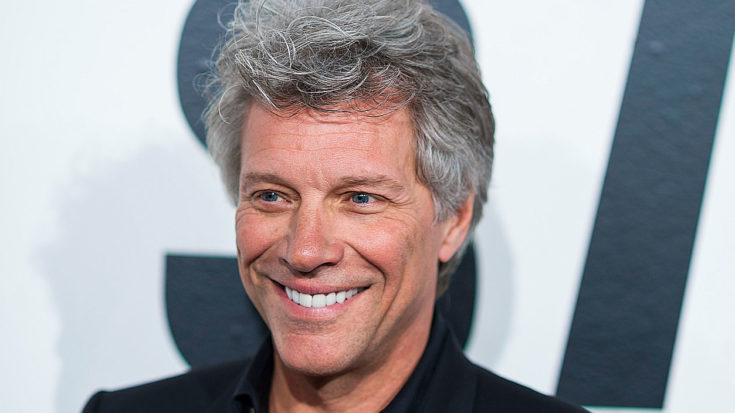 Jon Bon Jovi Just Made A Pretty Big Announcement | I Love Classic Rock Videos