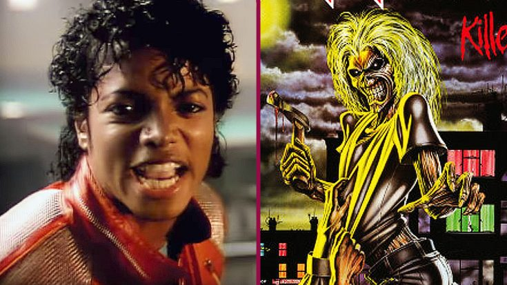 Someone Made A Mashup Of Michael Jackson And Iron Maiden And We Can't Stop Laughing! | I Love Classic Rock Videos