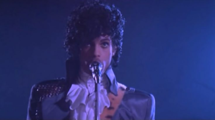 The Prince Estate Will  Release A 15-Track Album Containing Unreleased Songs | I Love Classic Rock Videos