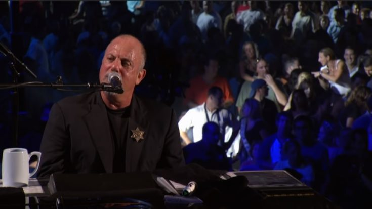 Billy Joel's Thoughts About His Own Biopic | I Love Classic Rock Videos