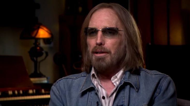 Man Arrested After Stealing Unreleased Tom Petty Music | I Love Classic Rock Videos