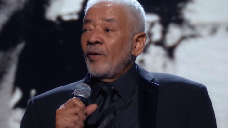 """The Story Of """"Lean On Me"""" By Bill Withers 